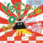 VOTA  MOUNTAIN  OLYMPIC  2016