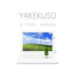 「YAKEKUSO LIVE2015」