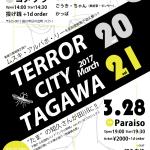 TERROR CITY TAGAWA 20&21
