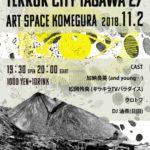 TERROR CITY TAGAWA27